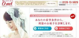 恋愛相性診断1.JPG