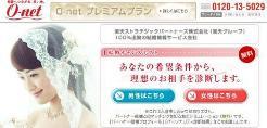 恋愛相性診断.JPG